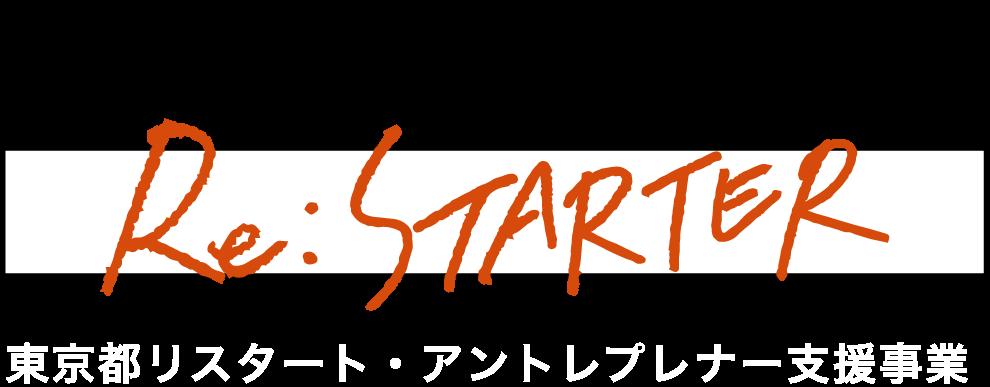 TOKYO Re:SARTER